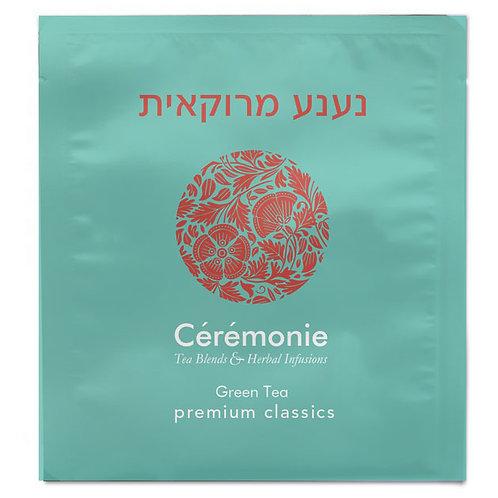 ЗЕЛЕНЫЙ ЧАЙ «МАРОККАНСКАЯ МЯТА» / Moroccan Mint Tea Bags