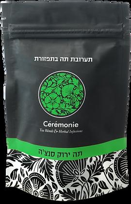 שקית תפזורת תה ירוק סנצ׳ה