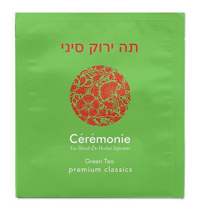 ירוק  סיני שקיקי תה
