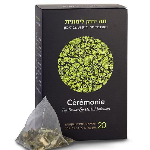 Мини-кубы зеленого чая с цитронеллой/ Citronella Green Pyramids