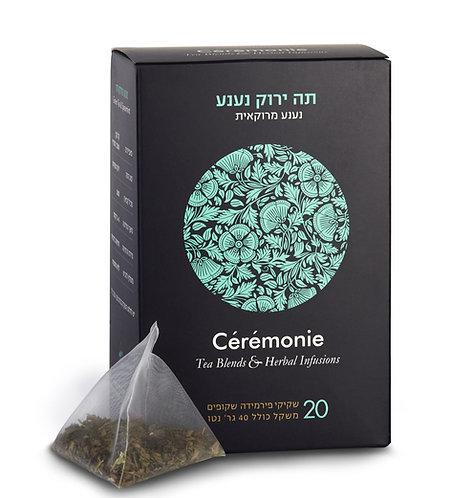 Moroccan Mint Pyramids