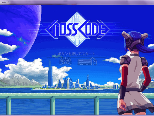 ゲームレビュー:Cross Code