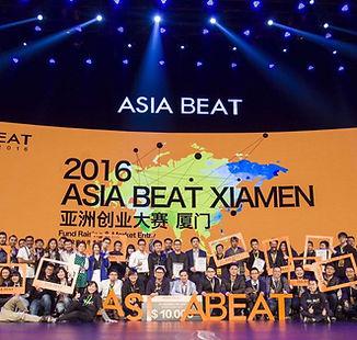 asia-bit_2016.jpg