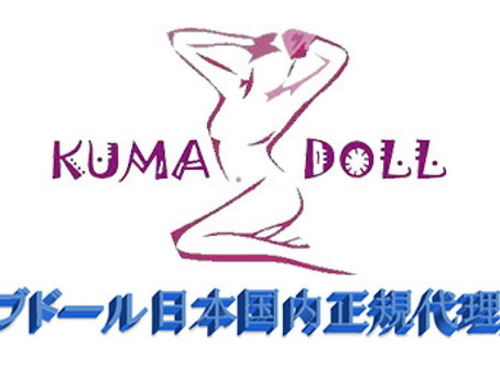 KUMA DOLL様にて販売開始致しました