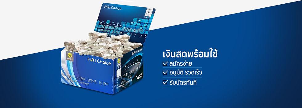 case_first-choice_02.jpg