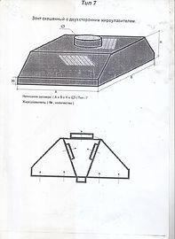 тип 7.jpg