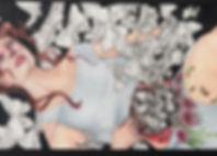 Heather-Lenti---Butterflies-in-her-Tummy