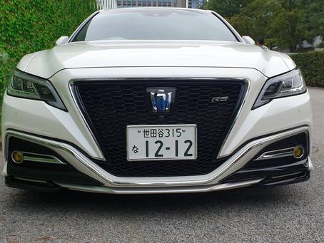 Les voitures au Japon By Dalil