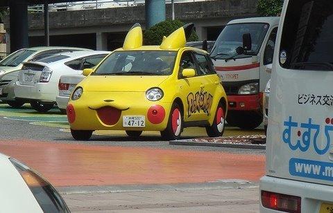 pokemon car_edited