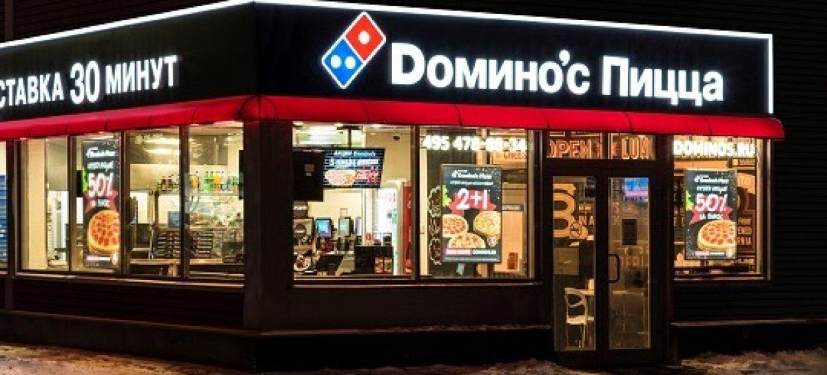 domino_s_pizza_russia