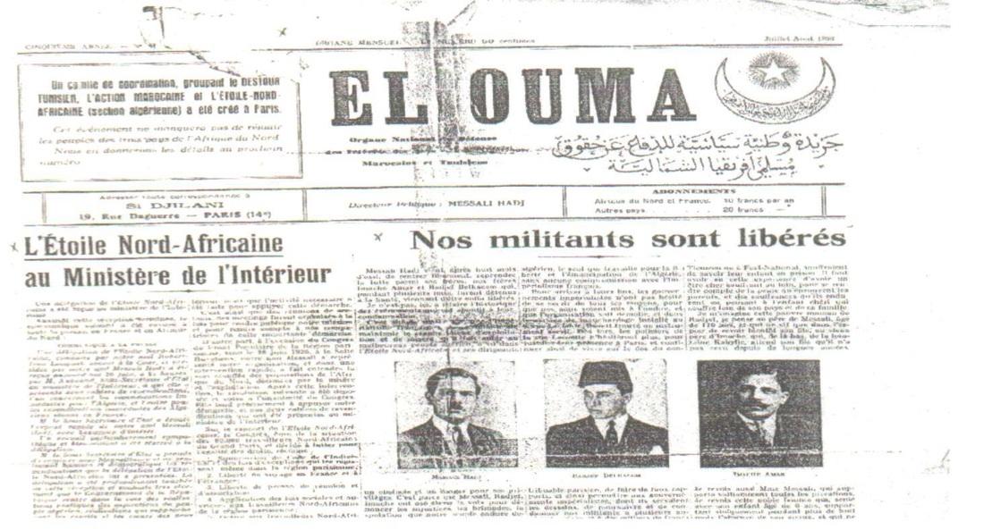 Journal_el_ouma