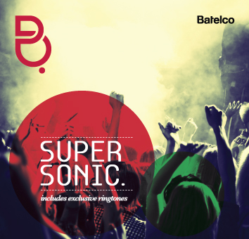 CD supersonic
