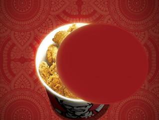Le croissant lunaire symbole du mois sacré du Ramadan, les publicitaires s'y collent