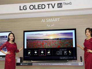 LG : Le premier téléviseur intelligent à commande vocale en arabe