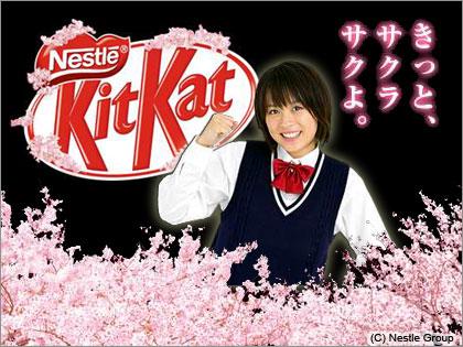 """きっと勝つ : """"kitto katsu"""""""