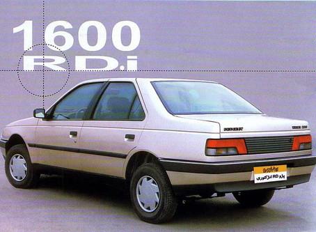 La Peugeot 405 RD : la dernière propulsion cachée de Peugeot