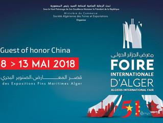 51ème FIA  (Foire International d'Alger)