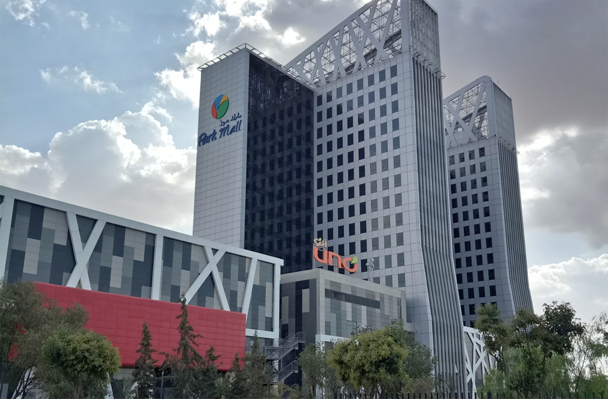 Setif Park Mall