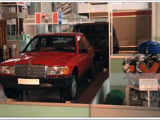 Histoire de la production automobile nord-coréenne