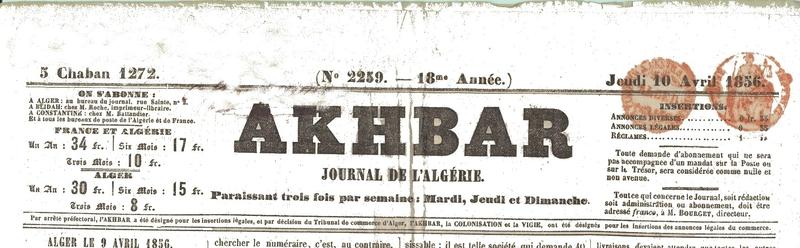 Akhbar_No_2259_-_10-04-1856