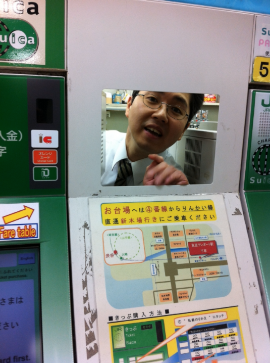 TastyMarCom-marketing-japon
