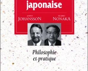 Livre : Le marketing à la japonaise
