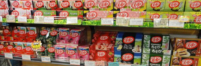 Gamme Kit-Kat Japon
