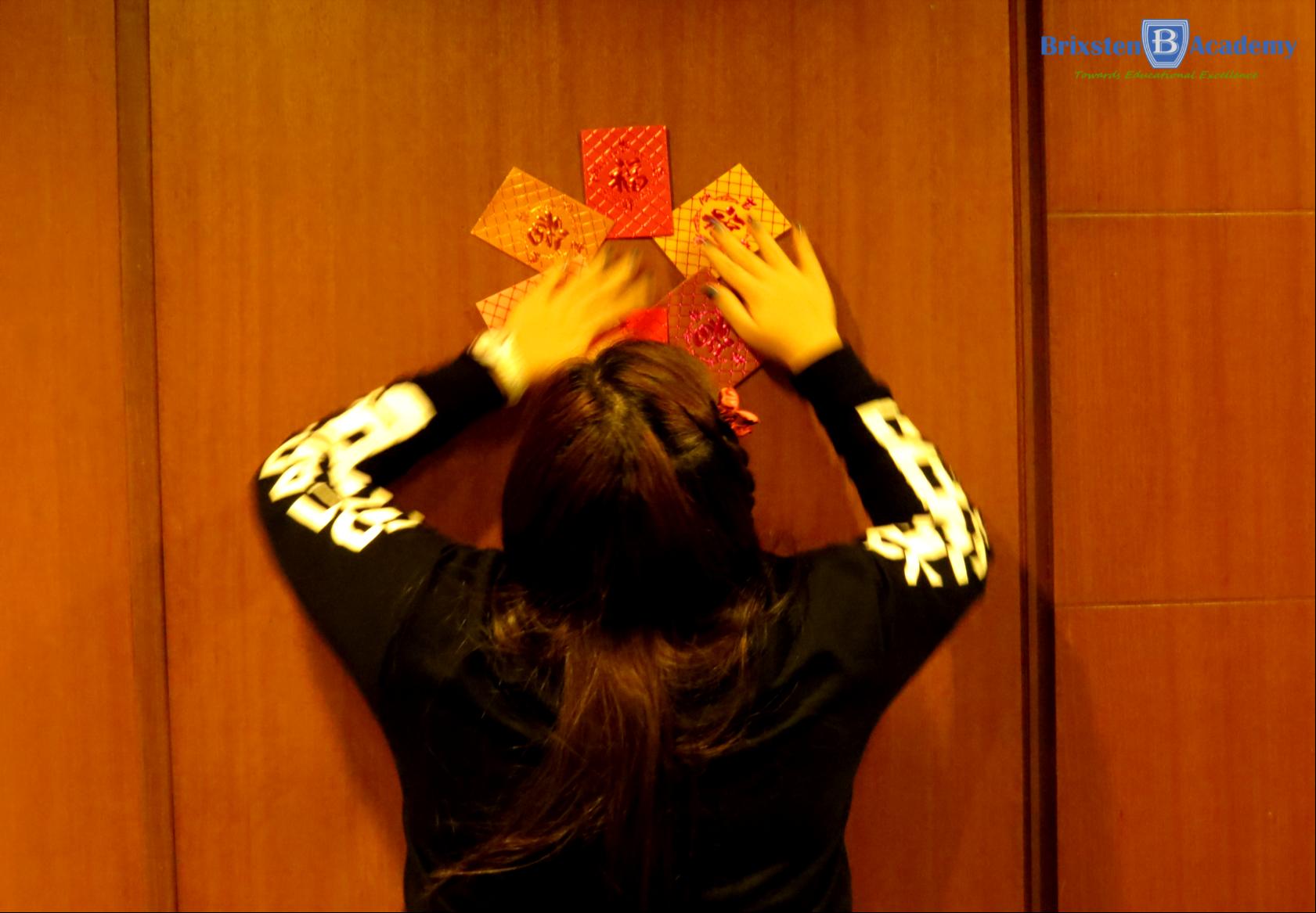 Chinese New Year Celebration 2