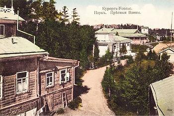 Усольский солеваренный завод на острове Варничном.