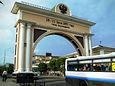 "Триумфальная арка ""Царские ворота""."