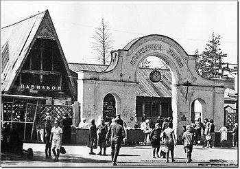 Ангарск колхозный рынок