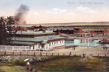 Общий вид курорта Усолье.