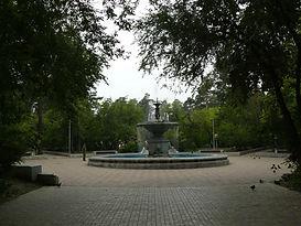 Ангарск фонтан в парке нефтехимиков