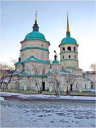 Свято-троицкий храм, ул. 5-ой Армии, 8.