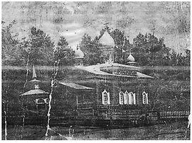 Миссионерский храм, 1869 год.