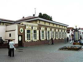 Дом купца Голдобина, ныне музей истории города Улан-Удэ.
