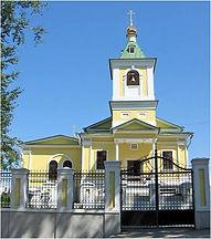 Николо-Иннокентьевская церковь, ул. Профсоюзная, 45а