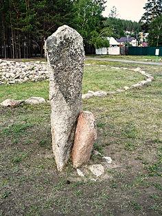 Сторожевые камни большой и малый.