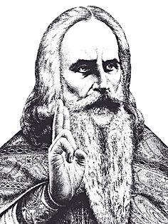 Протопоп Аввакум.