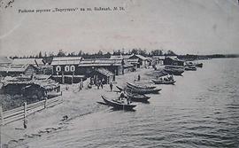 Усть-Баргузин, фото 1902 года.