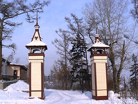 """Старые ворота курорта """"Усолье"""""""