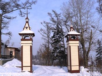 Старые ворота курорта Усолье.