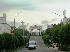 Триумфальная арка Улан-Удэ, вид с улицы Ленина.