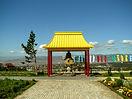 Дацан на лысой горе Ринпоче Багша