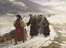 Путешествие протопопа аввакума по Сибири.