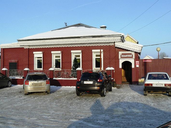 Пельменная в посёлке Тельма.