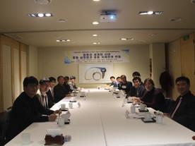 명지대학교 중동문제연구소/한국-아랍소사이어티 2020 추계공동학술대회