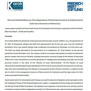 Position paper: The Local Administration Law. The Independence of the Elected Councils is an Achievement of Goals and a Governance of Democracy