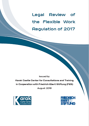 Legal Review of the Flexible Work Regulation of 2017
