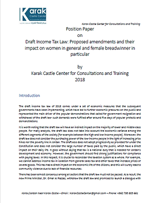 Position Paper on Draft Income Tax Law: Proposed amendments and their impact on women in general and female breadwinner in particular